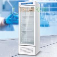 Tủ lạnh vacxin mini YC-260L